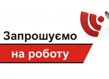 Любешівська районна філія Волинського ОЦЗ інформує